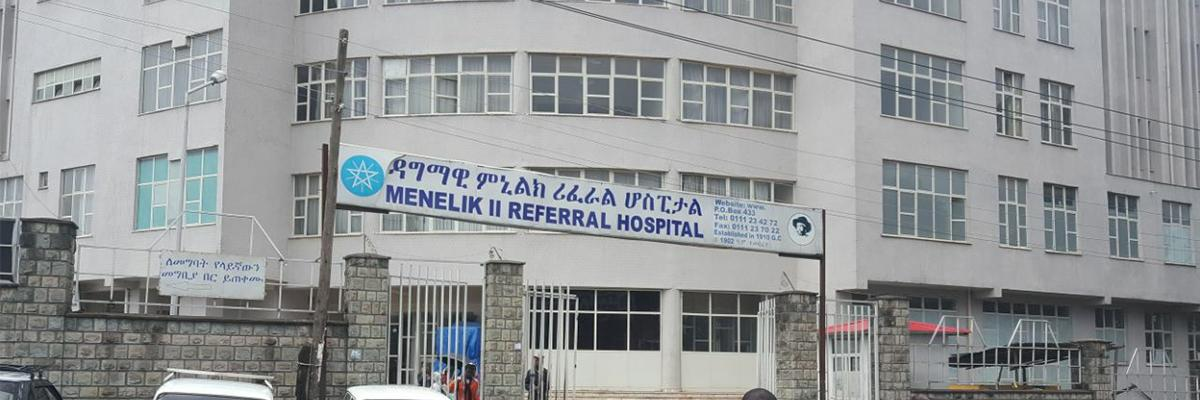 P6-Menelik II Hospital_Addis_Ethiopia.jpg